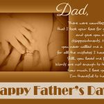 Fathers Day SMS